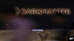 Из-за предположительных кибератак DarkMatter находится под следствием ФБР