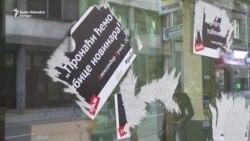 Rat nalepnicama u Beogradu