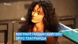 """""""Бүгүн Азаттыкта"""" дүйнө жаңылыктары (09.12.2020-ж.)"""