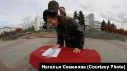 """Акция """"Похороны выборов"""""""