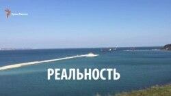 Керченський міст: обіцянки і реальність (відео)