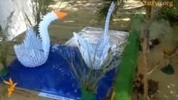«Экологически чистая выставка»