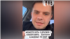 Aleksandr Tretyakov has about 23,000 Instagram followers. He did not respond to numerous written requests for comment on this story.