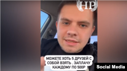 Александр Третьяков. Скриншот видео