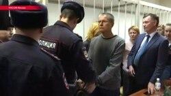 Улюкаева приговорили к 8 годам колонии строгого режима