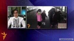 «Ազատություն TV» լրատվական կենտրոն, 12 նոյեմբերի, 2013