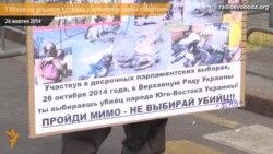 У Москві до виборчої дільниці прийшли з антиукраїнськими плакатами