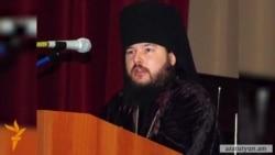 Русский священник сочинским армянам: «Турки вас недорезали»