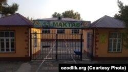 Общеобразовательная школа №11 в Ходжаабадском районе Андижанской области.