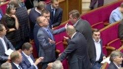 Депутати відмовились розглядати закон, який поверне гроші Януковича до бюджету (відео)