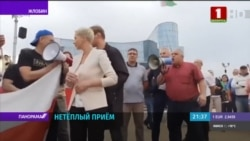 How Belarusian State TV Faked Coverage Of An Opposition Rally