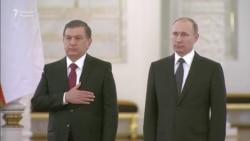 Шавкат Мирзиëев Кремлда Владимир Путин билан учрашди