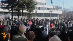 Demonstrators Set Fire To A Government Building in Tuzla