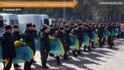 У Дніпропетровську попрощались з 20 невідомими солдатами, загиблими на Донбасі