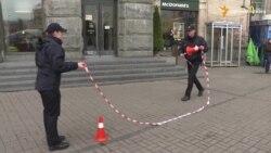 У центрі Києва евакуюють заклади громадського харчування (відео)