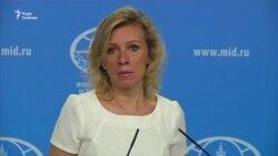 У Росії знову попередили США про заходи у відповідь на минулорічне закриття дипломатичних об'єктів (відео)