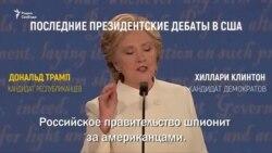 """""""Путин хочет видеть марионетку"""""""