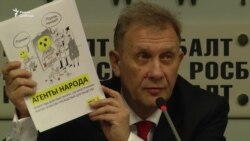 Агенты народа. Доклад Amnesty International