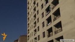 Պետական ծառայողներին բնակարաններ են նվիրում «հայեցողական որոշումների» արդյունքում