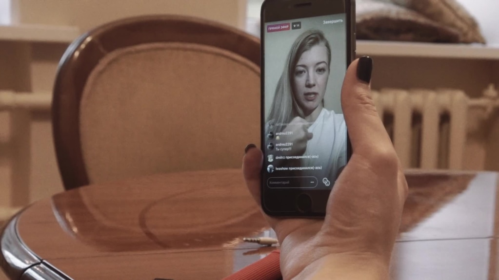 Секс мир видеотрансляции
