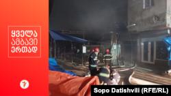 Georgia -- Market in Varketili burns down