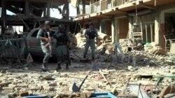 Потужний вибух у Кабулі: щонайменше 15 людей загинули, сотні поранені