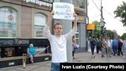 Бывший волонтер штаба Навального в Калининграде Иван Лузин