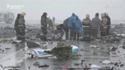 На месте крушения Boeing-737-800 завершились поисково-спасательные работы