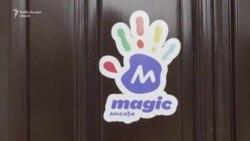 Un strop de magie pentru copiii bolnavi de cancer