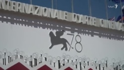 پایان جشنواره فیلم ونیز