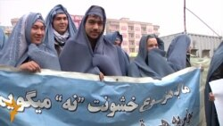 05.03.2015 Протести во Авганистан, избори во Пакистан