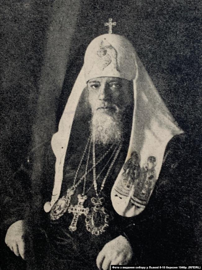 Патріарх Московський Алексій (Симанський )