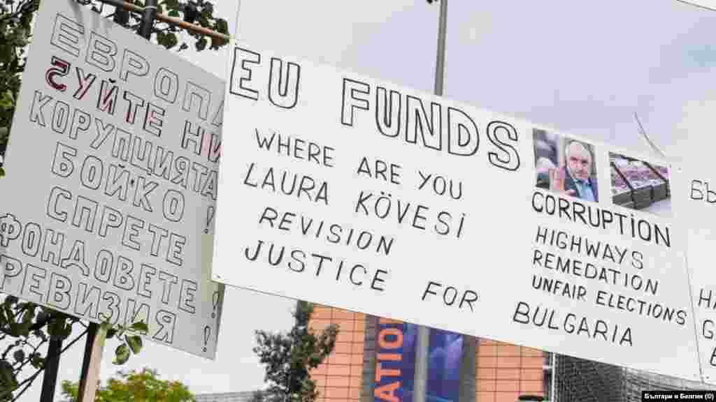 Протестиращите настояваха за реакция от европейските институции на ситуацията в България.