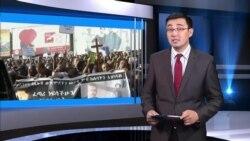Жаһан жаңалықтары 22.04.2015
