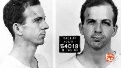 قاتل کندی به روایت آشنایانش