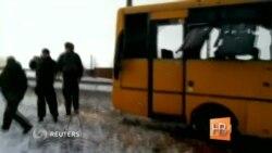 12 человек погибли при обстреле автобуса под Донецком