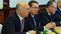 Зустріч Володимира Гройсмана з Павлом Філіпом