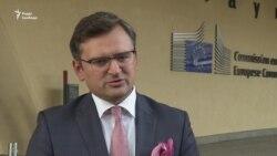 Україна сподівається отримати півмільярда євро від ЄС до кінця року – відео