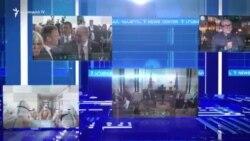«Ազատություն» TV-ի լրատվական կենտրոն, 25-ը հունիսի , 2020թ
