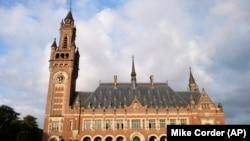 Нидерланды - здание Международного суда в Гааге