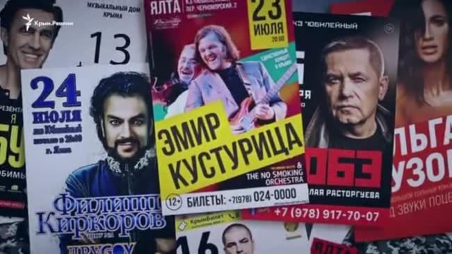Кустурица, Бузова, Киркоров. Кто из артистов не гнушается Крыма? (видео)