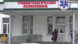 Скользкие улицы Симферополя «ведут» людей в травмпункт