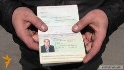 Հայաստանում «անձնագրերի սղություն կա»