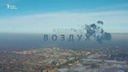 Чем мы дышим. Бишкек - в мировых лидерах по загрязненности воздуха