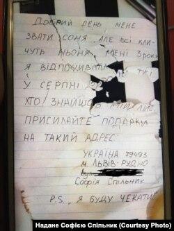 Ezt az üzenetet, amit egy ukrán nő 15 éve írt, Magyarországon találták meg. Lviv, Ukrajna, 2021. január 9.