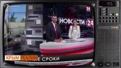 Вся вода принадлежит российским властям Крыма? | Крым.Реалии ТВ (видео)