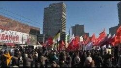 Ors oppozisiýasy Moskwada protest geçirýär