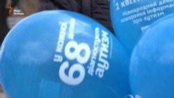 «Запоріжжя у блакитному» на підтримку дітей із аутизмом (відео)