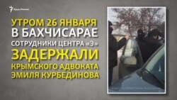 Qırım advokatları FSB nezareti altında (video)