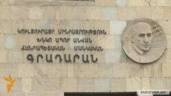 Տիգրան Պասկևիչյանը ներկայացրեց իր բանաստեղծությունների և էսսեների ժողովածուն